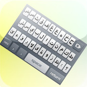 Arabic Email Keyboard